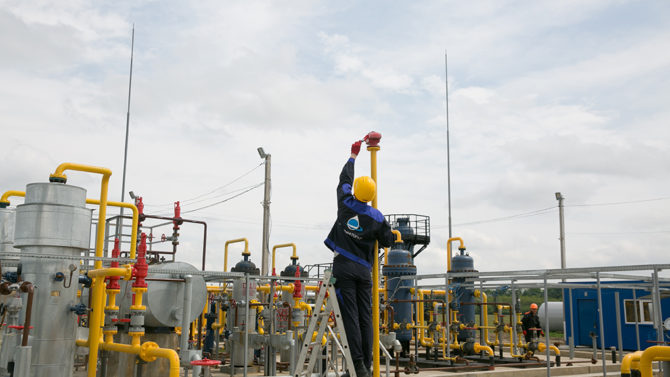 Стрийнафтогаз розпочав продаж природного газу на Українській енергетичній біржі