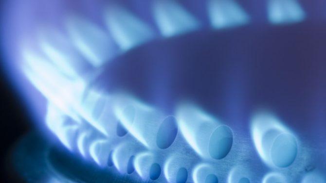 Стрийнафтогаз продовжує реалізовувати природний газ через Українську енергетичну біржу