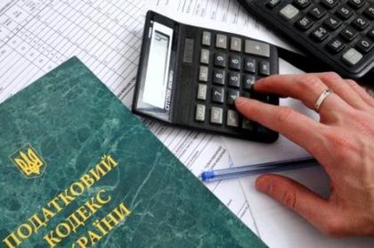 Стрийнафтогаз увійшов до топ-30 найбільших платників податків Львівської області