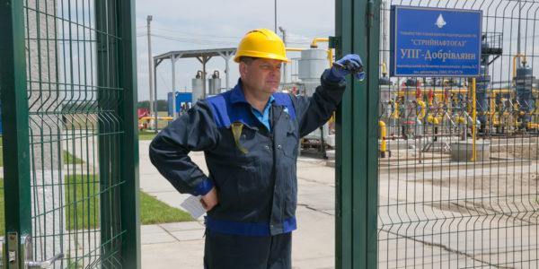 Стрийнафтогаз заявляє про монопольний тиск на газовидобувний бізнес компанії